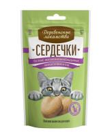 Деревенские лакомства для кошек Сердечки для баланса микроэлементов 30гр