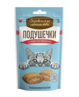 Деревенские лакомства для кошек Подушечки с пюре из говядины 30гр