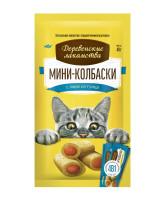 Деревенские лакомства для кошек Мини-колбаски с пюре из тунца 4х10гр