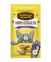 Деревенские лакомства для кошек Мини-колбаски с пюре из сыра 4х10гр