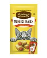 Деревенские лакомства для кошек Мини-колбаски с пюре из лосося 4х10гр