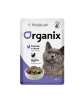 Organix Паучи для стерилизованных кошек Курица в желе 85г