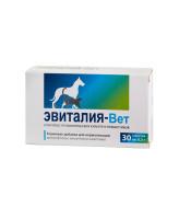 Эвиталия-Вет комплекс для нормализации микрофлоры кишечника кошек и собак 30таб