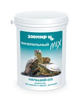 Зоомир Зоомир Минеральный MIX кальций + D3 Лакомство для черепах и других рептилий 100г