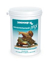 Зоомир Зоомир Минеральный MIX общеукрепляющий Лакомство для черепах и других рептилий 150г