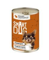 Smart Dog консервы для собак и щенков кусочки Индейки с перепелкой в нежном соусе