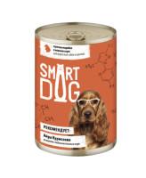 Smart Dog консервы для собак и щенков кусочки Индейки в нежном соусе