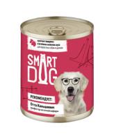 Smart Dog консервы для собак и щенков кусочки Говядины и ягненка в нежном соусе