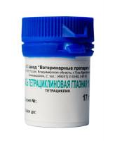 Мазь тетрациклиновая глазная 1% АВЗ