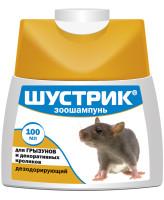 Шустрик Зоошампунь для грызунов дезодорирующий АВЗ 100мл