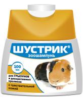 Шустрик Зоошампунь для грызунов с чувствительной кожей АВЗ 100мл