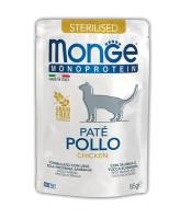 Monge Cat Monoprotein паучи для стерилизованных кошек, паштет, курица 85г