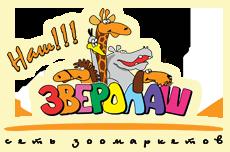 Наш Зверолаш интернет магазин корм для домашних питомцев